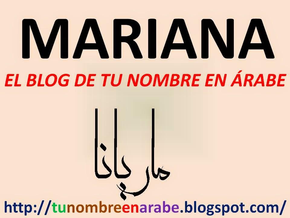 MARIANA EN ARABE TATUAJE