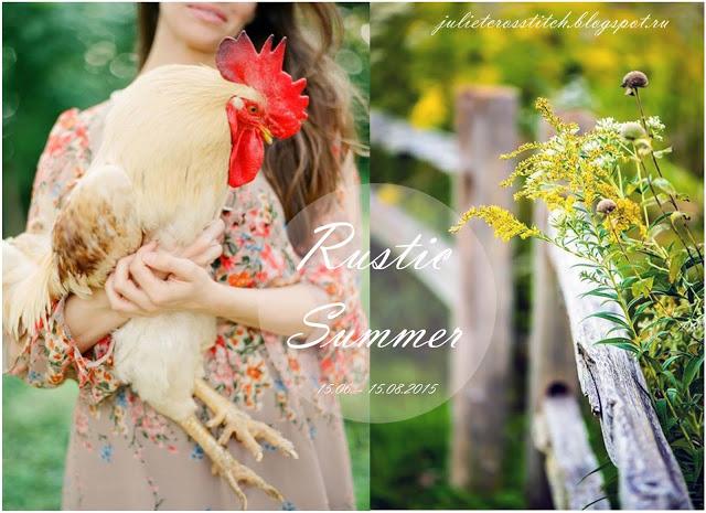 Лето в стиле Rustic