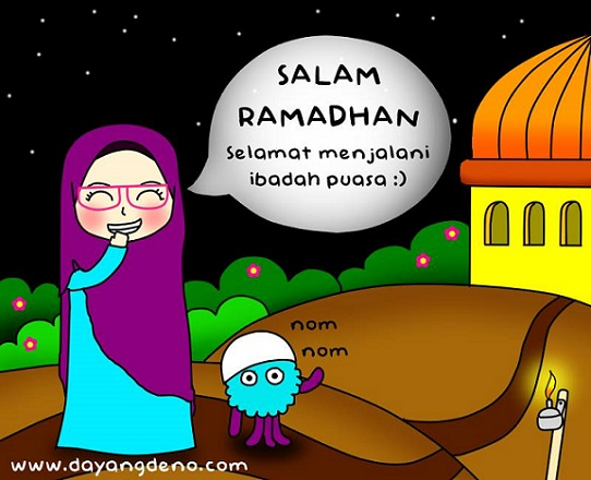 Salam Ramadhan 2015