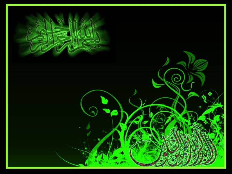 wallpaper islamic cartoon. wallpaper Wallpaper Islamic