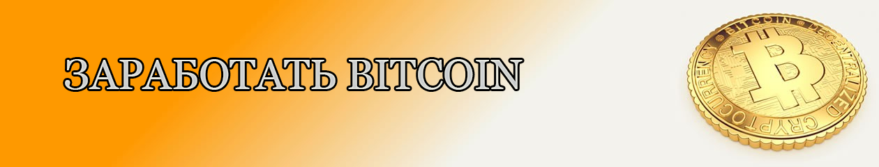 Controlled supply - Bitcoin Wiki