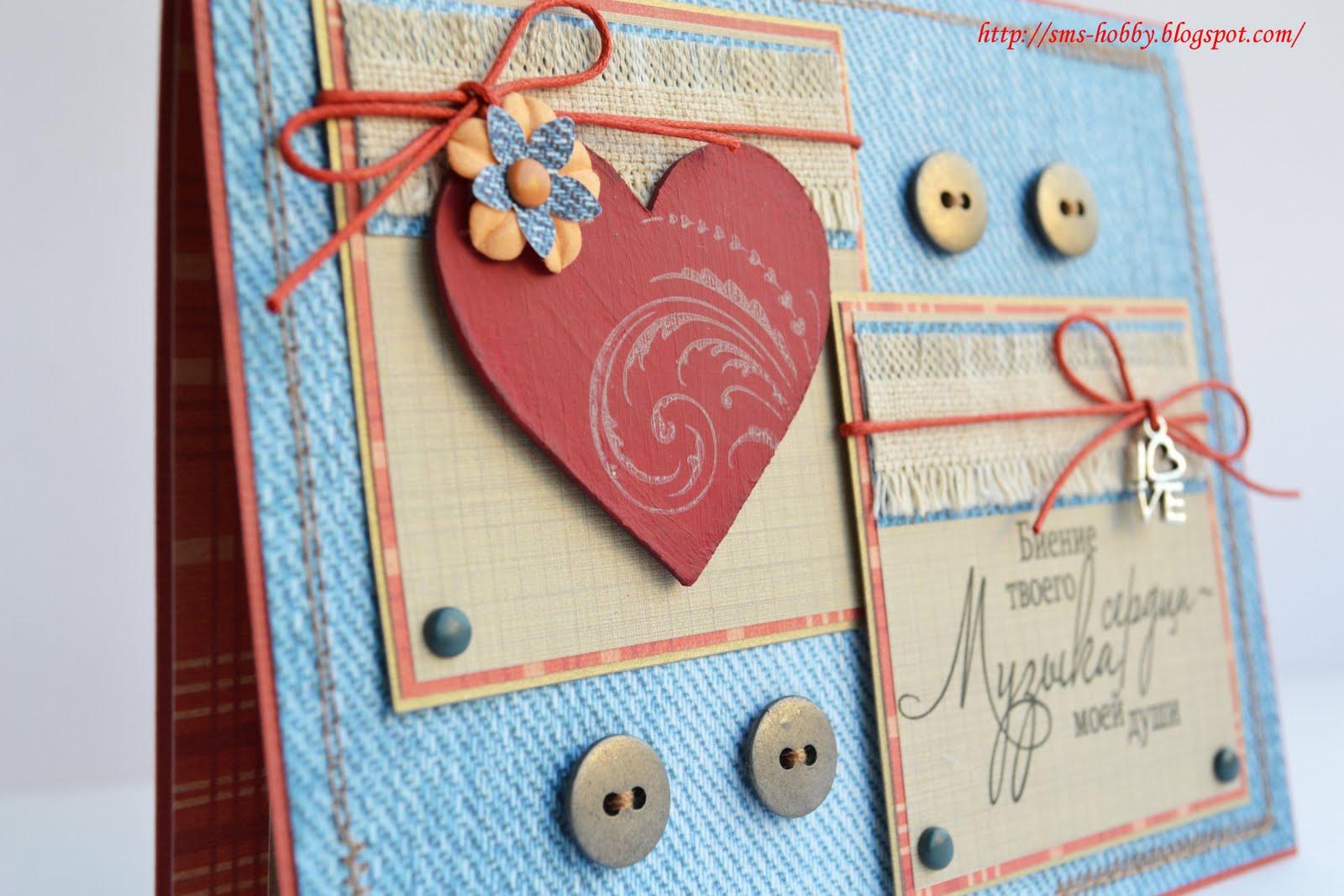 4 года свадьбы что подарить мужу своими руками