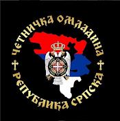 Четничка омладина у српским земљама