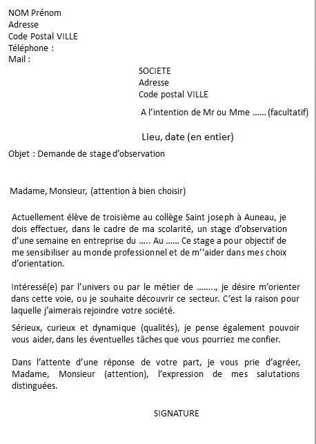 bdi coll u00e8ge saint joseph auneau  atelier cv et lettre de motivation