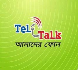 Teletalk-Bonus-On-Recharge-33Tk-or-73Tk-Recharge-Data-Free-Lowest-Callrate
