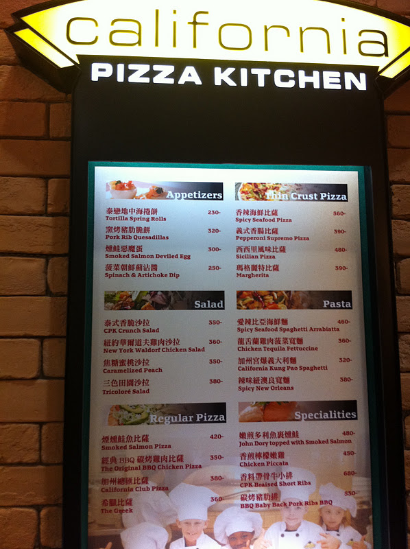 A Hungry Girl 39 S Guide To Taipei Closed American Pizza I Strongly Recommend California Pizza