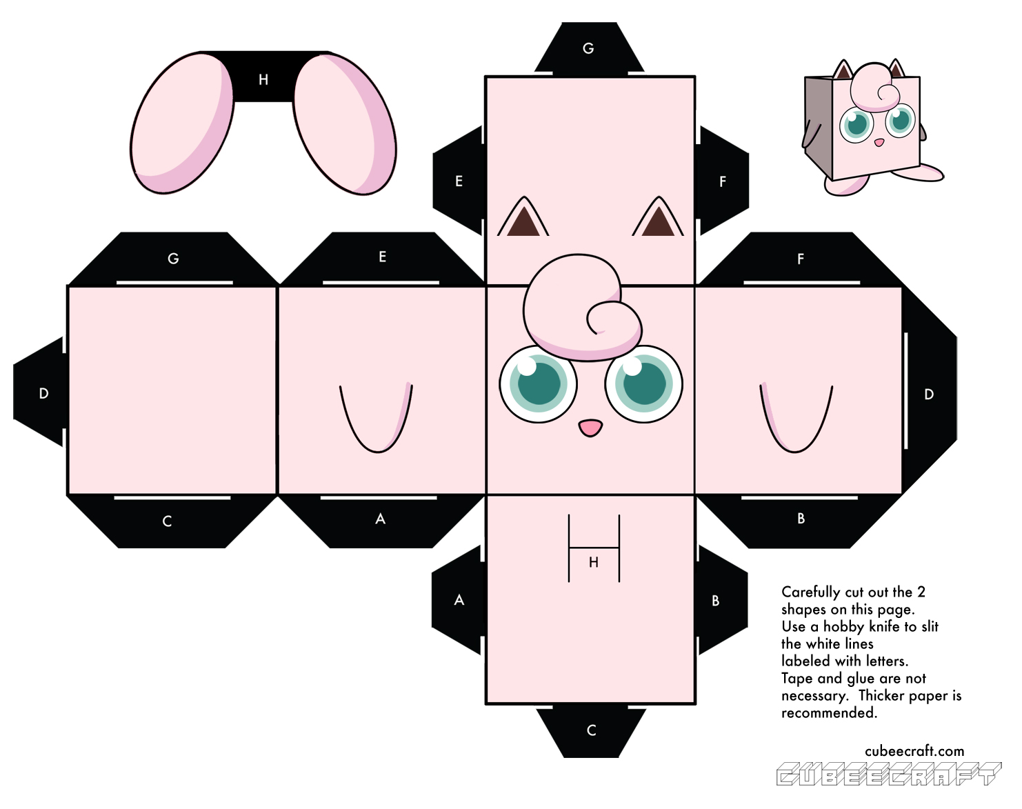 demon works papercraft template collection