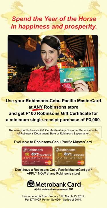 Metrobank credit card promo, credit card promo, promotion
