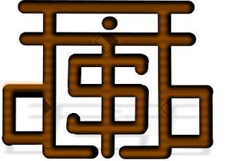 Logo Heddys Blog