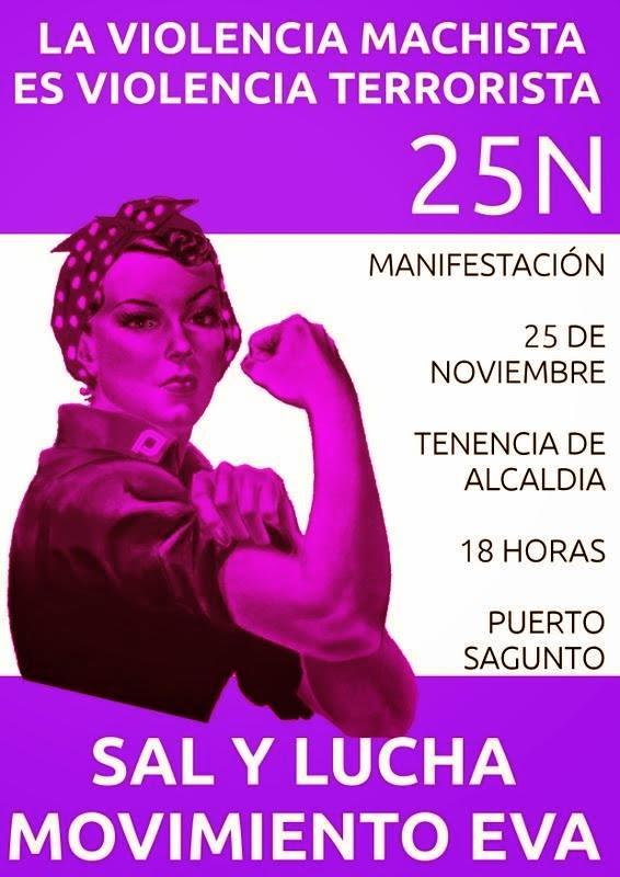 La igualdad Nazi en España