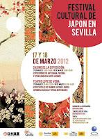 El 17 y el 18 de marzo de 2012 en el Casino de la Exposición y el Teatro Lope de Vega