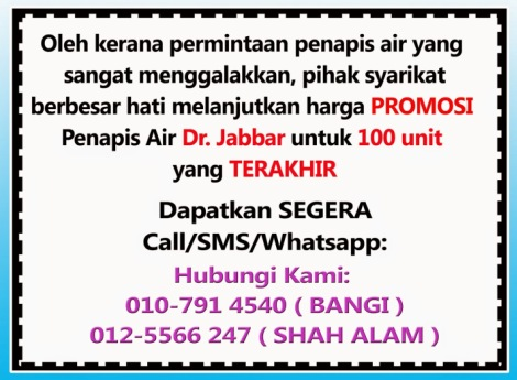 Dr. Jabbar [2]
