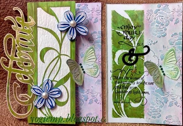 http://yogiemp.com/HP_cards/MiscChallenges/MiscChallenges2015/MCApr15_Quill_GardenVineCelebrate_EnjoyYourDay.html