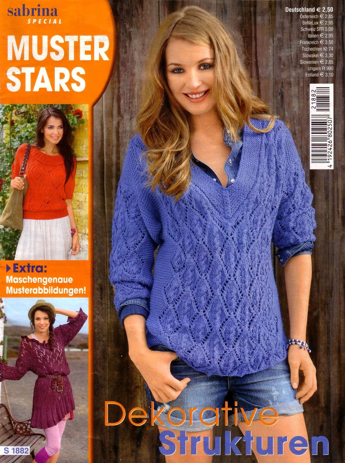 Вязание спицами пуловеры. журнал сабрина