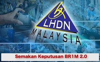 BR1M 2.0 LHDN,semakan status permohonan BR1M 2.0 secara online,LHDN BR1M 2.0 online registration