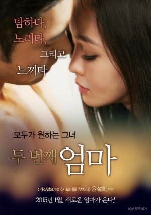 film semi sex full korea subtitle indonesia