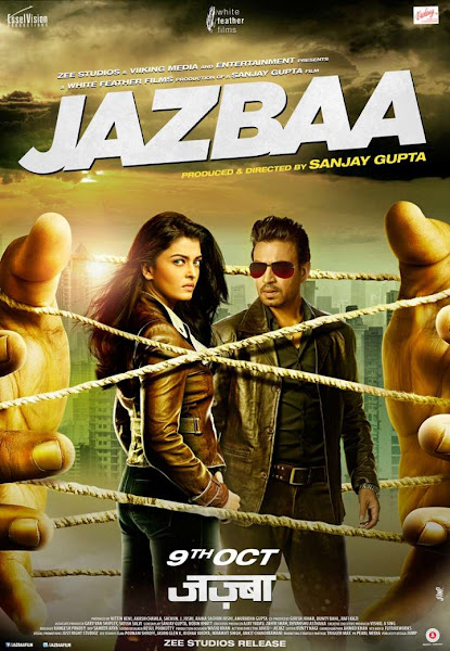 Jazbaa (2015) Movie Poster No. 2
