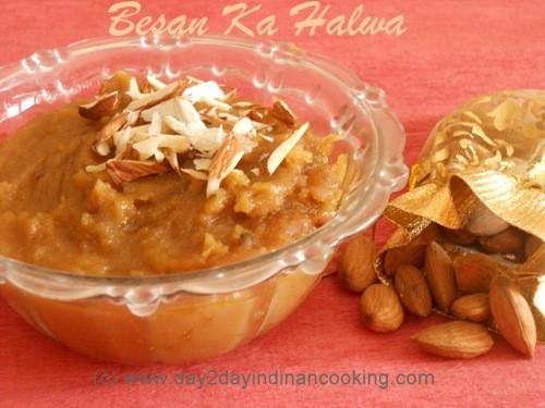 recipe of making indian halwa with gram flour, wheatflour, ghee, sugar ...