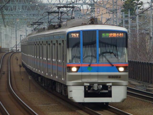 東京急行電鉄目黒線 各停 武蔵小杉行き3 都営6300形