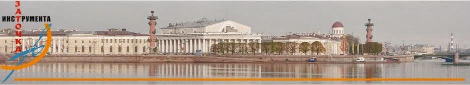 Заточка в Санкт Петербурге