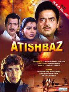 Atishbaz (1990)