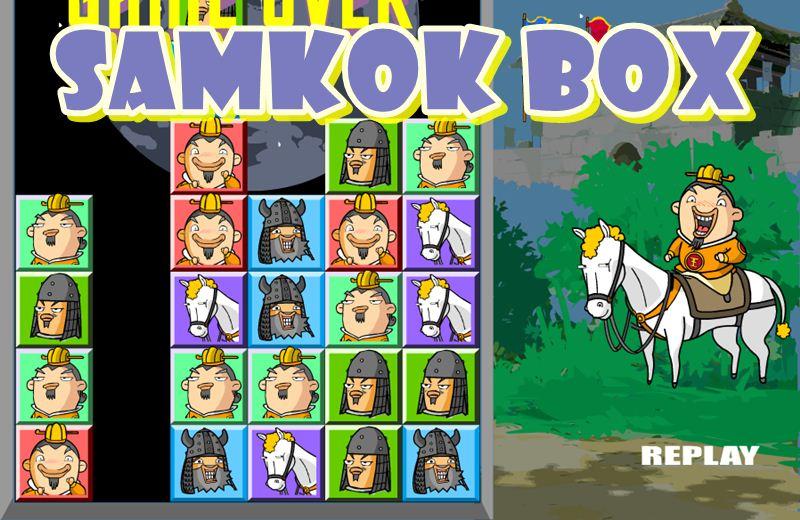 Samkok Box