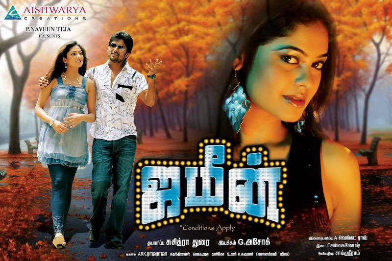 i tamil movie hd video songs free download for pc
