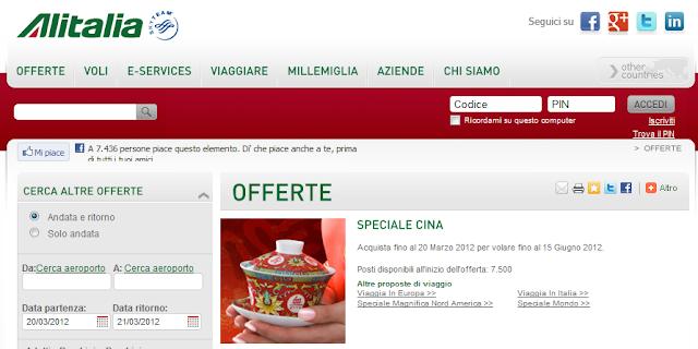 Lavora con noi: Alitalia