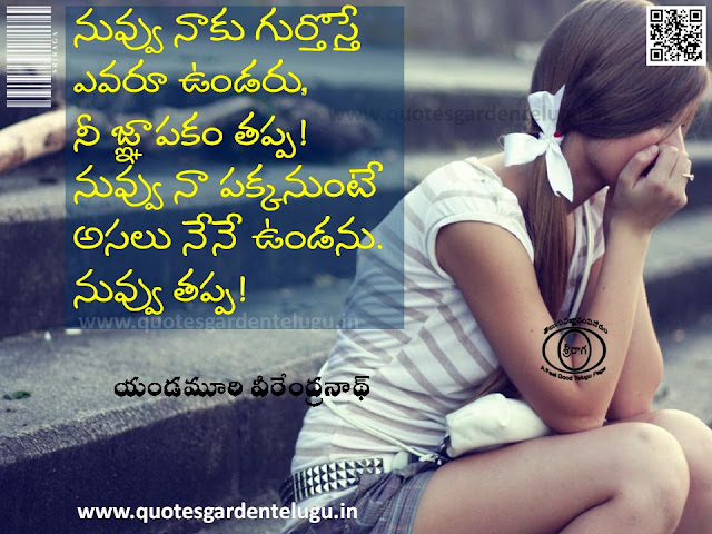 Best telugu love proposal quotes with hd imagesTrue Love Expressing Quotes and messages in Telugu