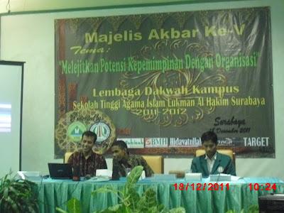 Lembaga Dakwah Kampus LDK STAIL Surabaya menyelengarakan musyawarah....