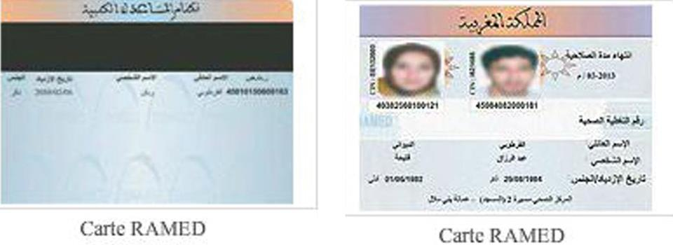 """الوثائق المطلوبة وطريقة التسجيل للاستفادة من بطاقة """"راميد"""" للمساعدة الطبية R36"""