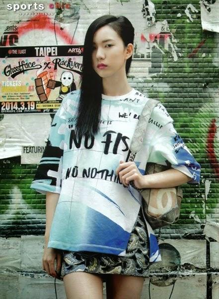 Editorial: Kenzo SS 2014 No Fish No Nothing T-Shirt