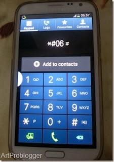 كيف تحصل على معلومات دقيقة عن اي هاتف من خلال IMEI