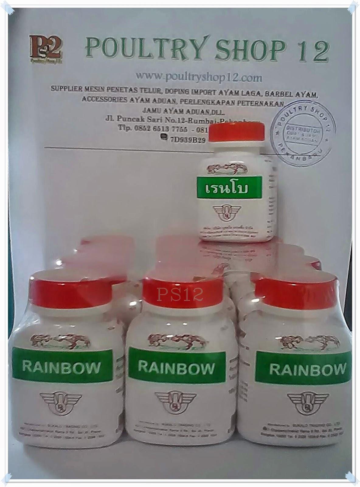 harga termurah, harga obat import paling murah, paling jitu, paling bagus, dan original,product asli www.poultryshop12.com