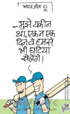 cricket cartoon, mahendrasingh dhoni, 20-20, Sports Cartoon