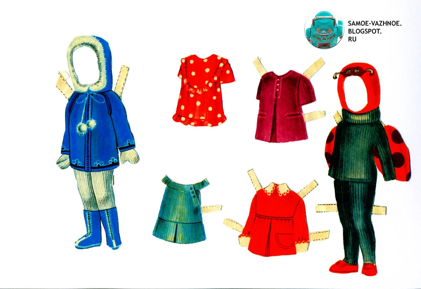 Советская бумажная кукла Машенька