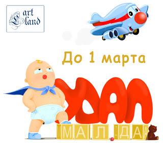 """+++Задание """"Маленький да удаленький"""" до 01/03"""