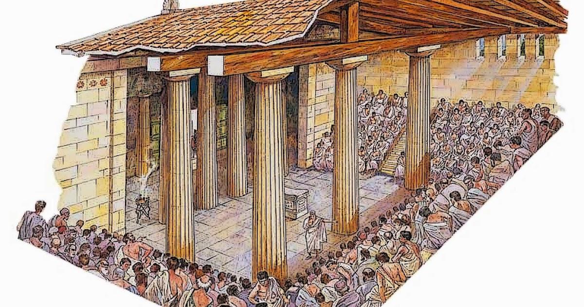 Progetto bul democrazia chi sei for La casa progetta lo stile indiano