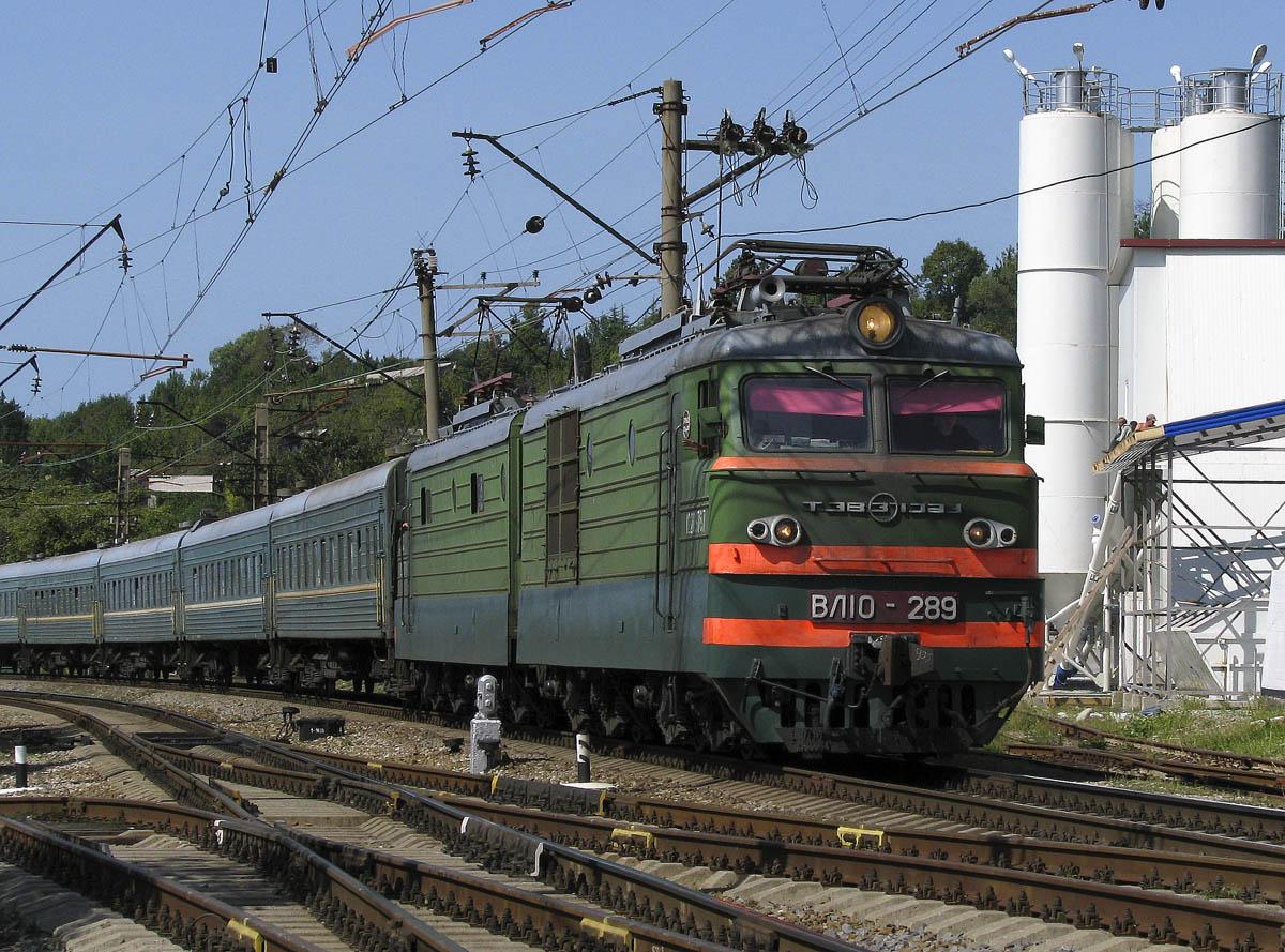 Фото поезд мариуполь питер 4