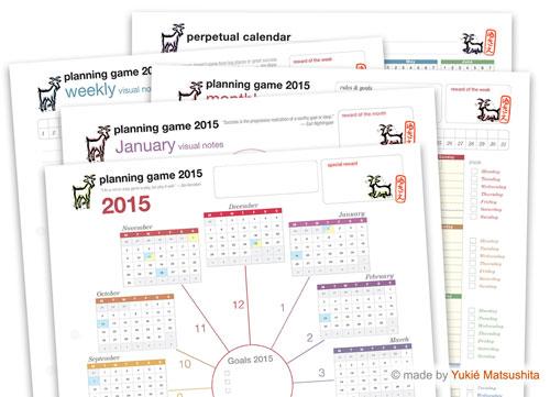 Planning Game 2015 bundle by Yukié Matsushita