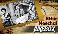 Ethir Neechal jukebox – M. S. Vishwanathan Hits