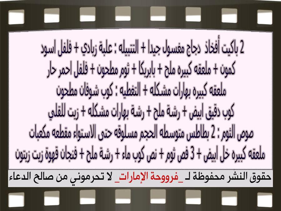 http://4.bp.blogspot.com/-t4tQZLjP8H4/Vi-i06mvlZI/AAAAAAAAXwc/yRGDDvkYgq4/s1600/3.jpg