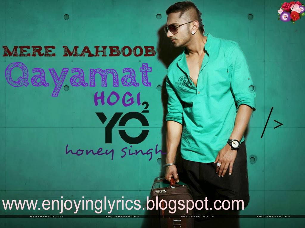 mere mahbub qayamat hogi new songs.pk download mp3