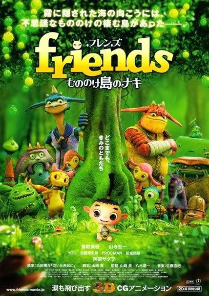 Ver Friends: Aventura en la isla de los monstruos Online Gratis Pelicula Completa
