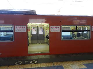metro solo para mujeres en japón