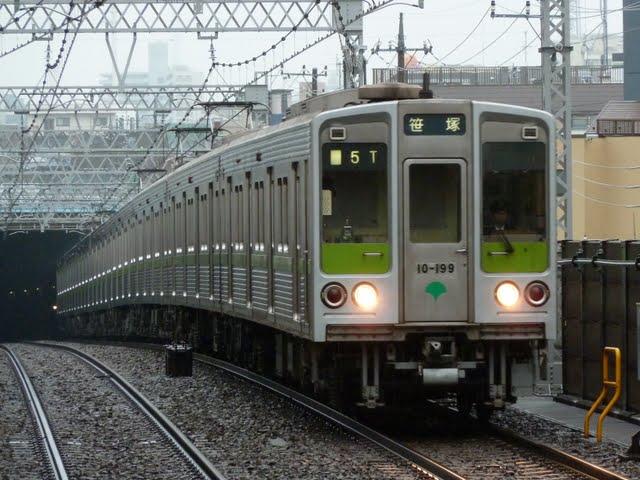 都営新宿線 各停 笹塚行き1 10-000形190F
