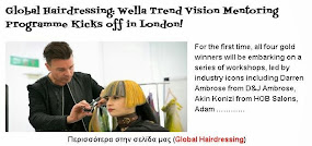 Wella Trend Vision Mentoring Programme Kicks off in London!