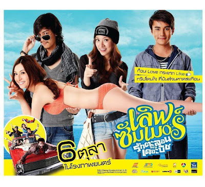 Download Film Love Summer Subtitle Indonesia