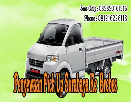 Penyewaan Pick Up Surabaya Ke Brebes
