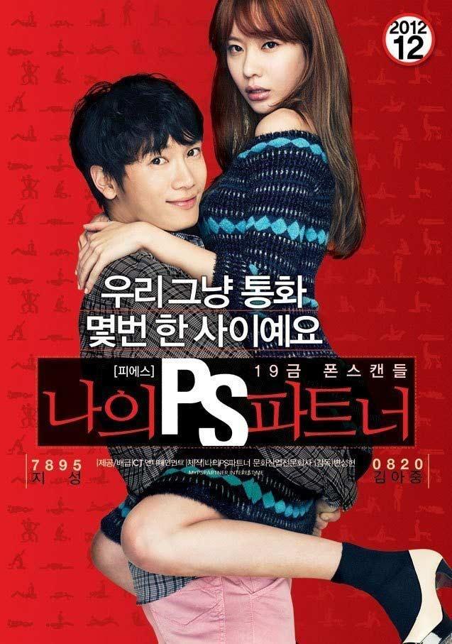 Phim 19+ Hàn Quốc